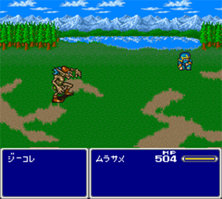 ff5001.png