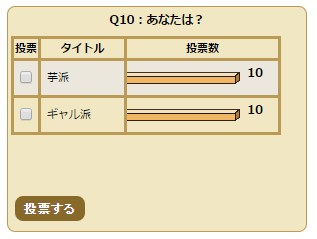 q10-1.png