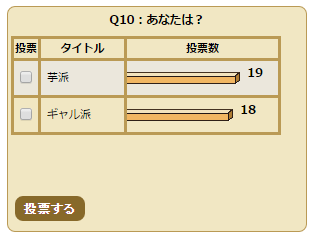 q10-2.png