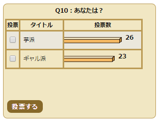 q10-3.png