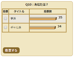 q10-4.png